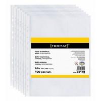 Файл А4+ глянц 0,3 мкм 100 шт buromax 3800