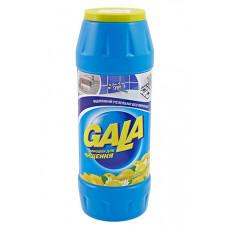 Чистячий засіб Gala (гала) порошок Лимон 500г