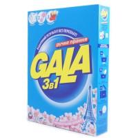 Пральний порошок Gala ( гала ) ручне прання 3в1 для кольорових речей морська свіжість  400г