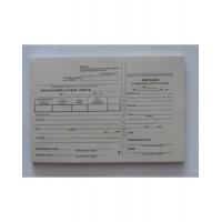Прибутковий касовий ордер типова форма (z0040-05) дод2 формат А5 офсет без обкл КО-1 ( З 2018 РОКУ)