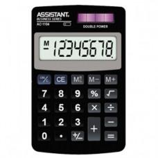 Калькулятор ASSISTANT 8-разряд карманний AC-1104 102*61*8