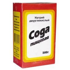 Сода харчова 0,5кг.