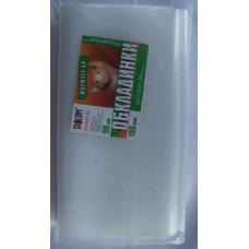 Обкладинка для зошитів А4 75мкм ZiBi 4712-99 З клапаном 1 штука