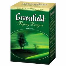 Чай зелений розсипний 100г