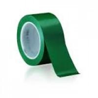 Скотч пакувальний 48*35 7007-04 зелений