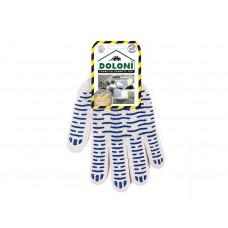 Рукавички трикотажні з крапкою ПВХ сині 10 класс размер 10