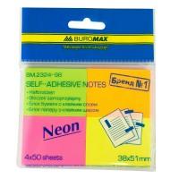 Стікер - закладки паперові 38*51мм 50арк кольор мікс , неон (4шт.в упаковці) BM2324-98