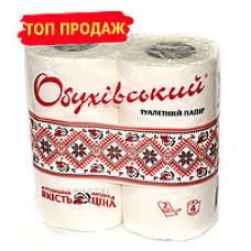 Туалетний папір 2-х шаровий, 150 відривів (98*115мм.) ,100% целюлоза, 4рулони ОБУХІВСЬКА