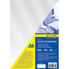 Обкладинка для брошурування  А4 пластикова  150 мк BM 0540-00 50шт прозора